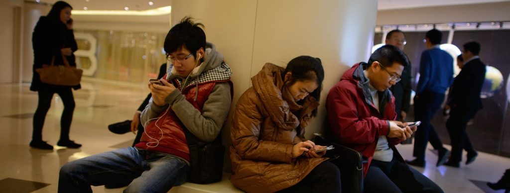 Chinese mobile users